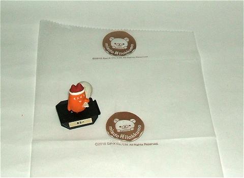 ↑ ミスドリラックマの箱とペーパーナプキン