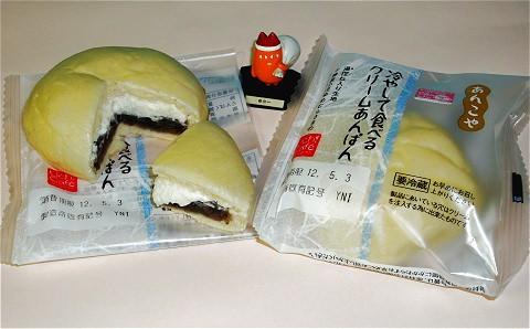 ↑ 冷やして食べるクリームあんぱん