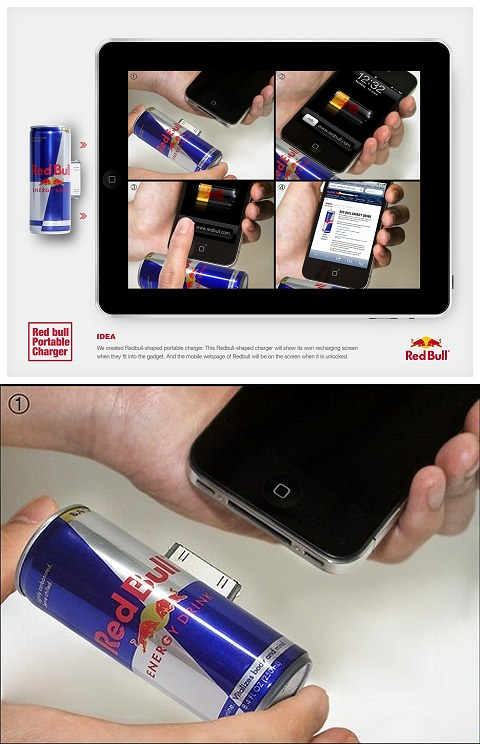 ↑ Red Bull: Portable Charger