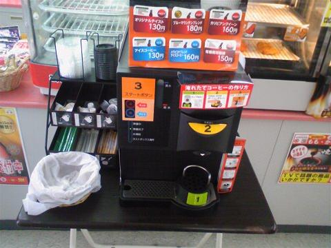 ↑ ファミリーマート(上)とサークルKサンクス(下)のカウンターコーヒー