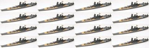 ↑ 戦艦大和群