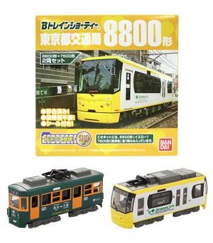 ↑ Bトレインショーティー 路面電車6 7500形 (阪堺色)・8800形 (イエロー)