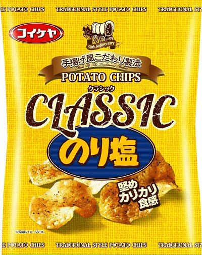 ↑ コイケヤポテトチップス クラシック のり塩