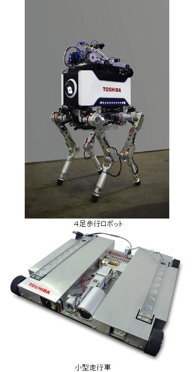 ↑ 各種ロボット