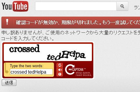 ↑ YouTube