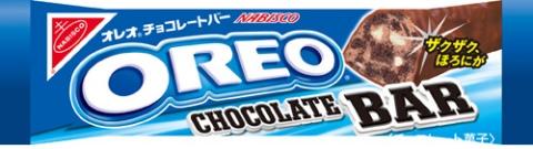 ↑ オレオチョコレートバー