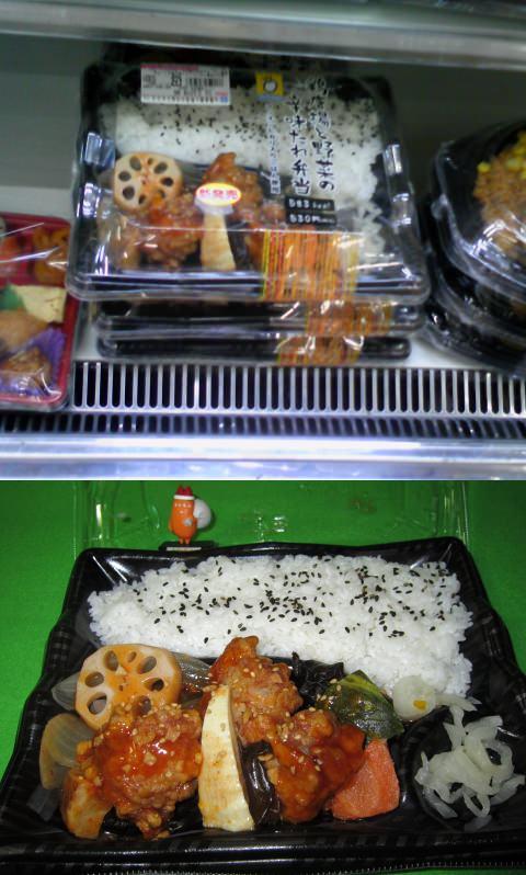 ↑ 鶏唐揚と野菜の辛味たれ弁当