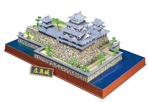 ↑ 1/350 名城プラモデルシリーズ デラックス 広島城