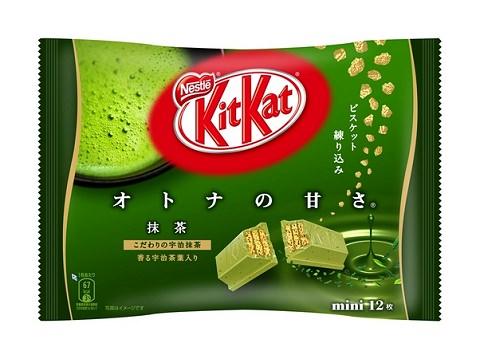 ↑ ネスレ キットカット ミニ オトナの甘さ 抹茶 12枚入り