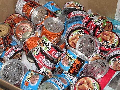 ↑ 非常用缶詰