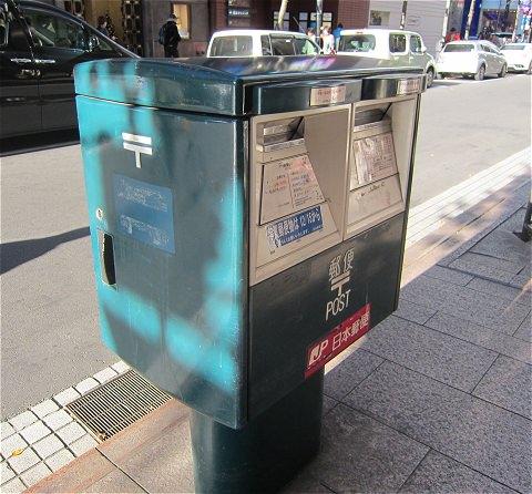 ↑ 青色の郵便ポスト