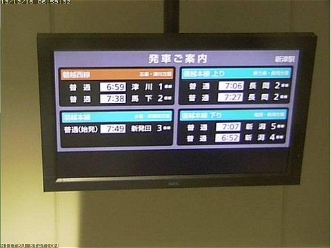 発車時刻案内板ライブカメラ(JR東日本新津駅)
