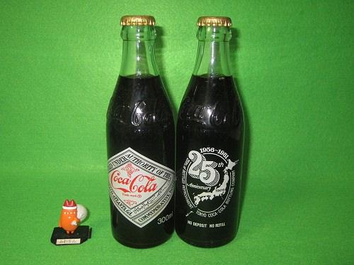 ↑ 1981年 東京コカコーラ25周年記念ボトル