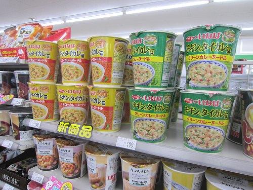 ↑ サッポロ一番 いなば食品監修 チキンとタイカレー味グリーンカレーヌードルなどがずらりと並ぶ