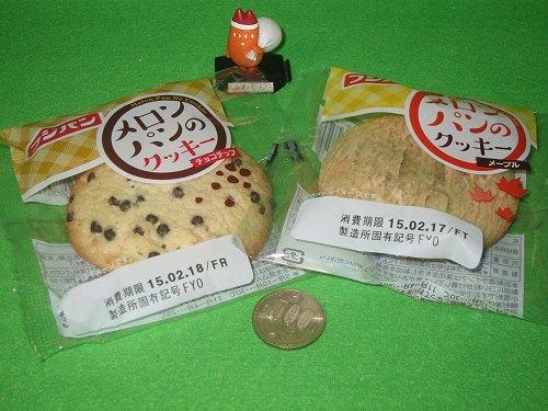 ↑ メロンパンのクッキー(チョコチップ/メープル)(フジパン)