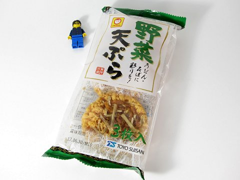 ↑ 野菜天ぷら(東洋水産)